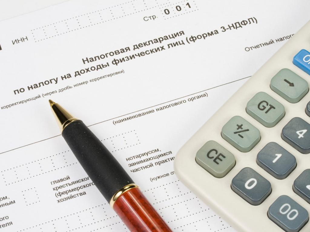 Декларация 3 ндфл в красноярске центр бухгалтерского обслуживания и материально технического обеспечения
